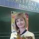 Гузяева Екатерина Сергеевна