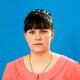 Милкина Марина Валериевна