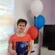 Пахомова Ирина Алексеевна