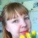 Нагаева Ирина Юрьевна
