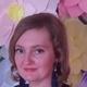 Горжевская Ольга Владимировна