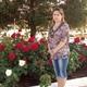 Халеева Светлана Александровна