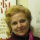 Чарская-Бойко Екатерина Владимировна