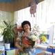 Арацкая Татьяна Николаевна