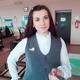 Дятлова Алина Александровна