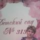 Бубнова Ольга Анатольевна.