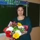 Кропачева Татьяна Евгеньевна