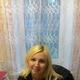 Скубеева Светлана Александровна