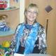 Яковенко Татьяна Васильевна