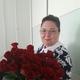 Ганаева Елизавета Владимировна