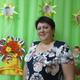 Ларина Ольга Геннадьевна