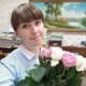 Попонина Наталия Андреевна
