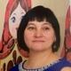 Ерохина Галина Вячеславовна