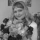 Анна Маралова