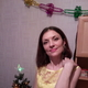Аврам Мария Константиновна