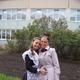 Матинская Елена Альбертовна