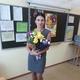 Газитдинова Марина Сергеевна