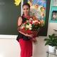 Бакиева Лиана Искандаровна