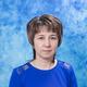 Олокина Альбина Алексеевна