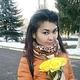 Екатеринина Римма Ураловна