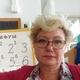 Лебедько Татьяна Николаевна