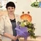 Мигунова Татьяна Васильевна