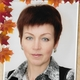Артёменко Ирина Алексеевна