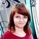 Ткаченко Елена Викторовна