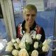 Воронина Анна Владимировна