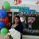 Суханова Татьяна Валерьевна