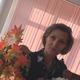 Левина Елена Викторовна