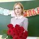 Кристина Сергеевна Бацких