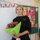 Лысенко Елена Владимировна