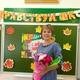Чистякова Валентина Николаевна