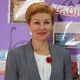 Левина Людмила Николаевна