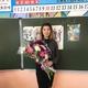 Мухамедьярова Лизия Фарраховна