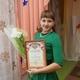 Лещенко Елена Геннадьевна