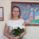 Комиссарова Ольга Сергеевна
