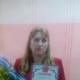 Свиридова Татьяна Фёдоровна
