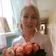 Зоткина Екатерина Геннадьевна