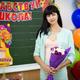 Кравченко Екатерина Максимовна