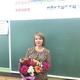 Янпольская Ирина Анатольевна