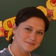 Трохина Юлия Владимировна
