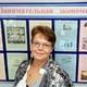 Мирошниченко Татьяна Витальевна