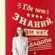 Гибатдинова Ландыш Дамировна