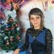 Былкова Олеся Анатольевна