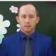 Аухадиев Ильфар Фаязович