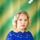 Гагарина Вера Павловна
