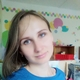 Сидоркина Екатерина Васильевна