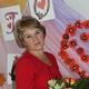 Афонина Рамила Мингалиевна